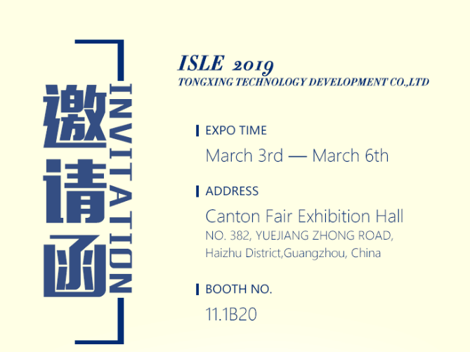 2019 ISLE EXHIBITION INVITATION