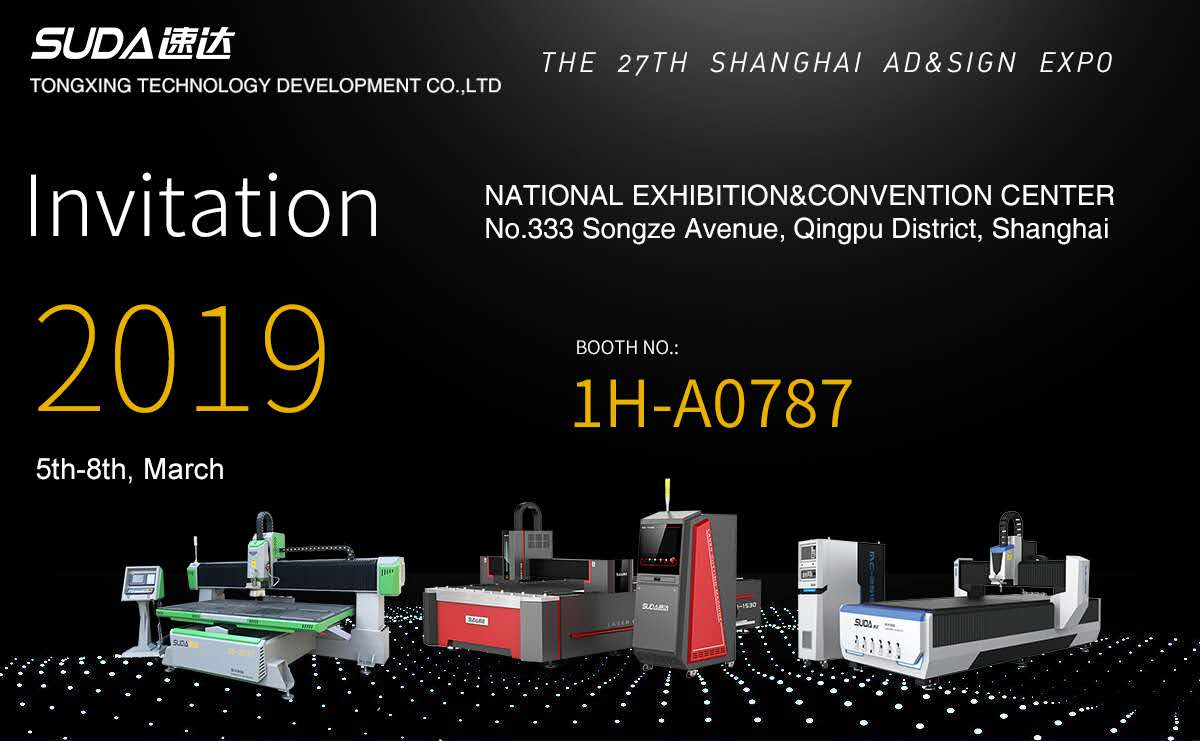 2019 EXPO Exhibition Invitation